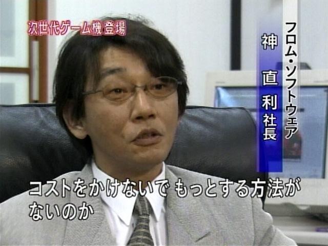 TV番組に出演しているフロム神社長