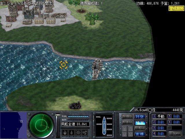 超高速巡洋戦艦・シュトゥルムヴィント